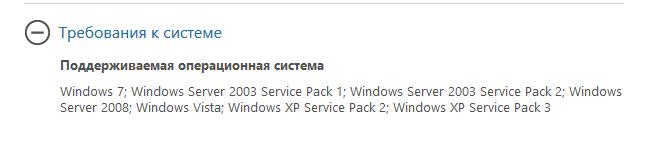 требования к системе DX9