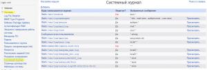 webmin system logs