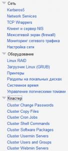webmin modules