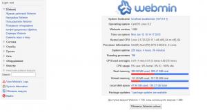 webmin system info