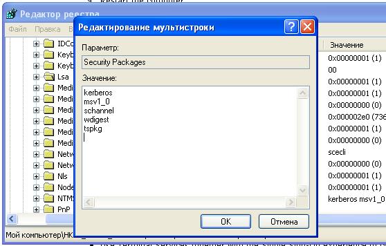 tspkg