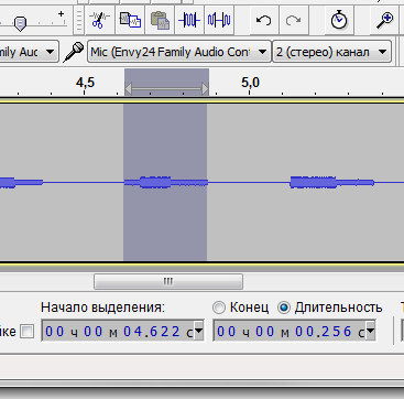 audacity Disconnect Tone